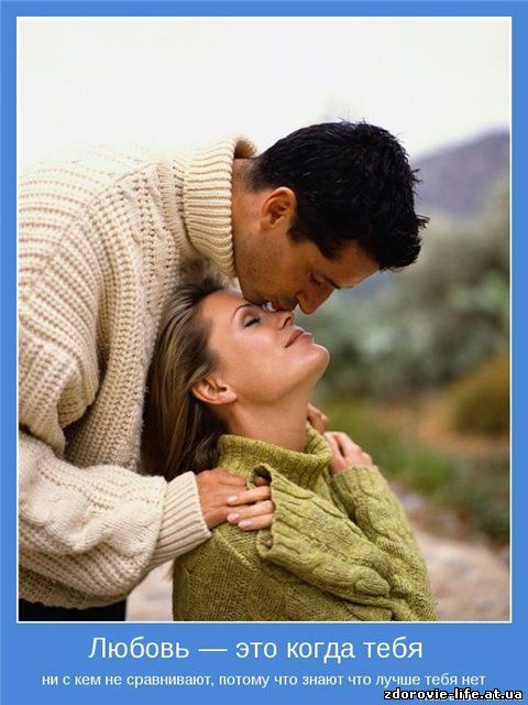 поведение при знакомстве с мужчиной